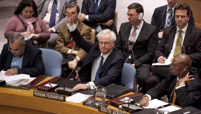 """""""Вежливый"""" постпред России при ООН награжден орденом"""