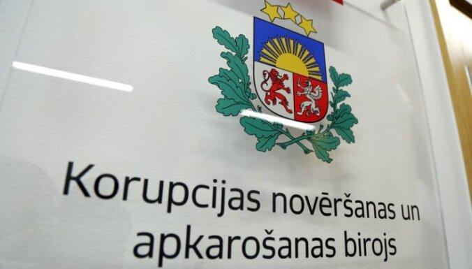 Глава Прейльской краевой думы и ее коллеги подозреваются в подделке документов