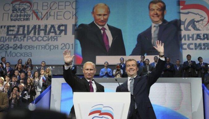 """Путина объявят кандидатом в президенты на съезде """"ЕР"""""""