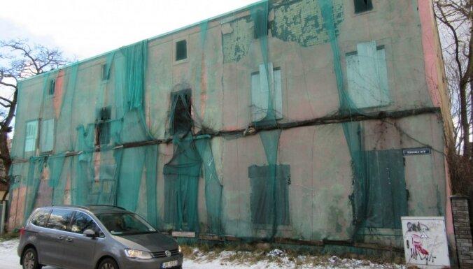 Исчезающая Рига. Дома-призраки, которые будут снесены в 2018 году