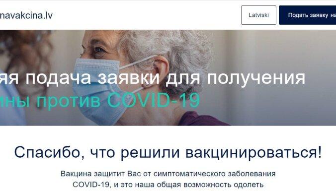 Портал Manavakcina начал работать на русском языке