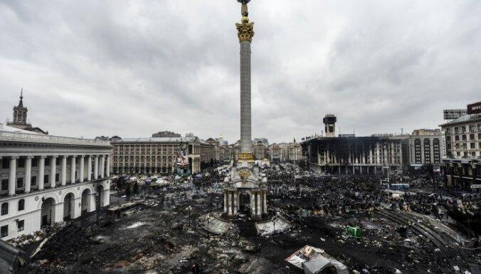 Отчет МКГ: Виновные в преступлениях против Майдана не найдены