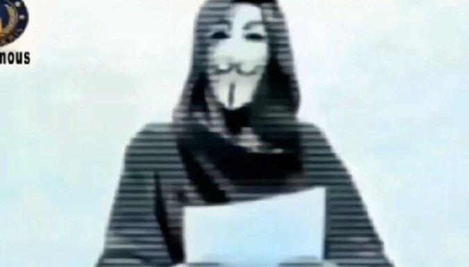 """Хакеры назвали места ближайших атак террористов """"Исламского государства"""""""