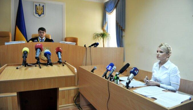 Приговор Тимошенко будет объявлен 11 октября