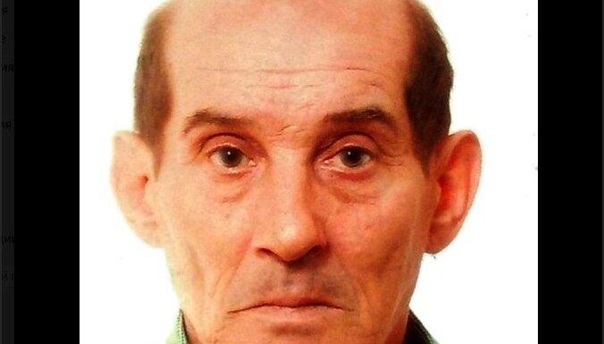 Полиция разыскивает пропавшего без вести жителя Вецмилгрависа