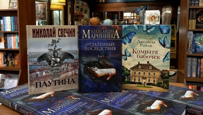 Книги недели: новая Каменская, семейные тайны и сыщик Лыков и заговор