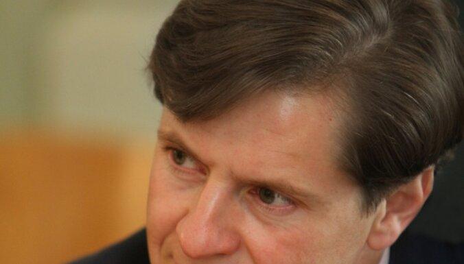 В Латвии арестована недвижимость экс-главы Банка Москвы