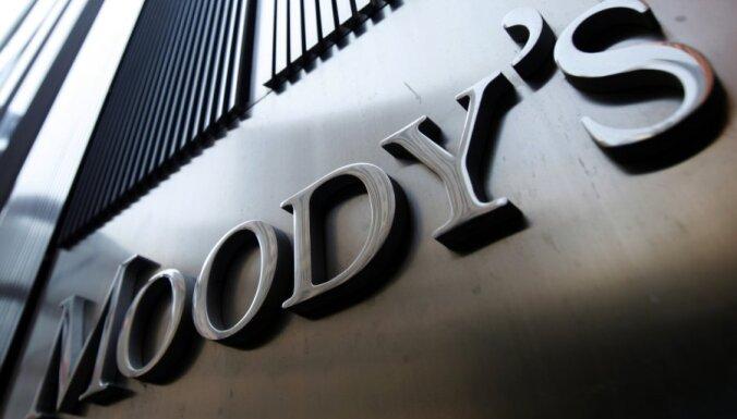 """Moody's подтвердило долгосрочный рейтинг Европейского союза на уровне """"ААА"""""""
