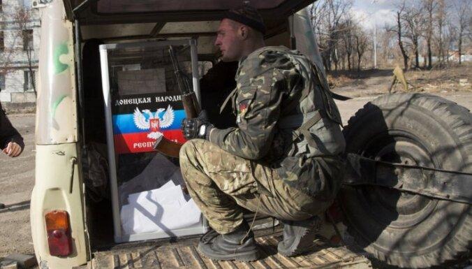 СБУ завела уголовное дело по факту выборов сепаратистов