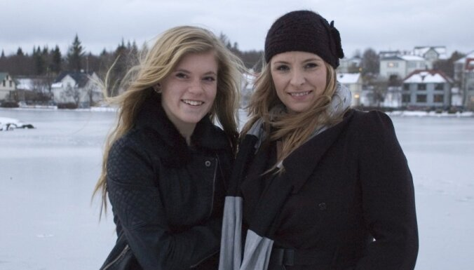 """Исландской девушке без имени разрешили быть """"легким бризом"""""""