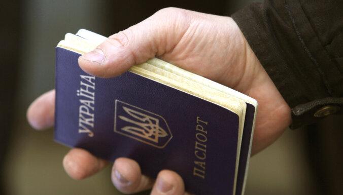 Украина разрешит двойное гражданство