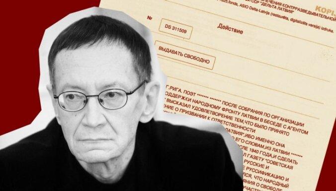 """Мешки ЧК: Что поэт Янис Рокпелнис – агент """"Микелис"""" – сообщал о своих коллегах"""