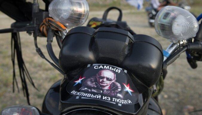"""Российский мотоклуб """"Ночные волки"""" начал пробег по Балканам без мотоциклов"""