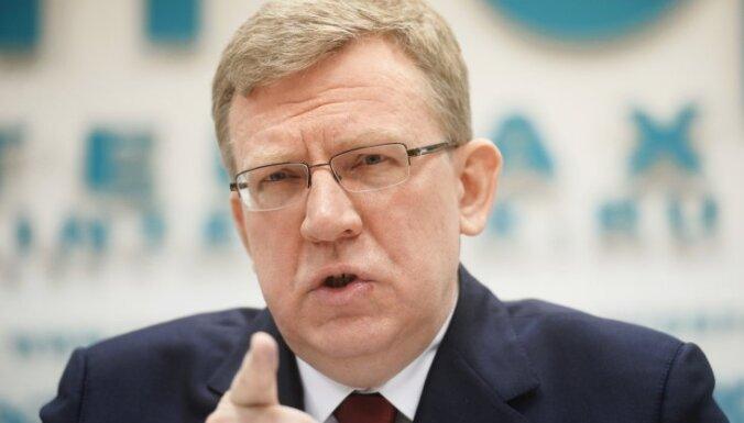 Кудрин заявил, что резервов России хватит от силы на три года