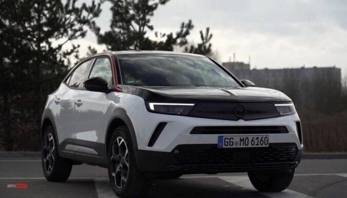 Mokka - продукт глобализации: Opel+Peugeot+Citroen (ВИДЕО)