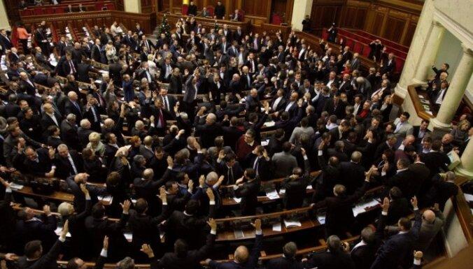 Верховная Рада велела вывести войска из Киева