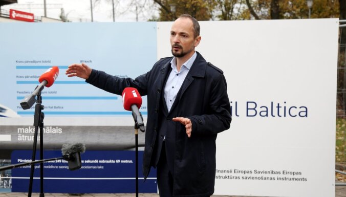 Связанные с Rail Baltica объемные строительные работы в центре Риги начнутся в 2021 году