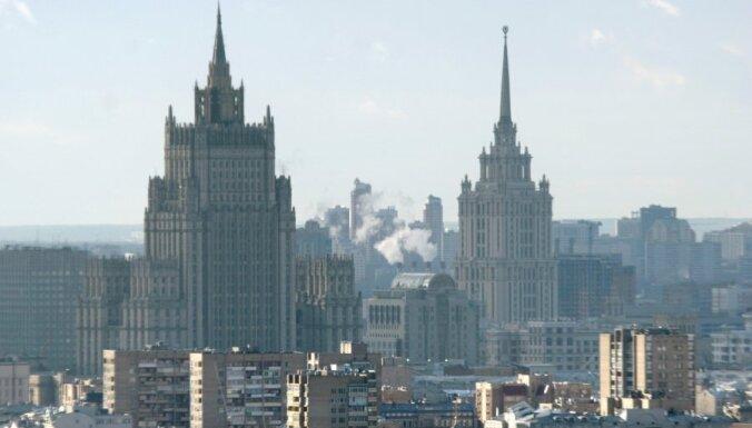 Россия запретила въезд главе Европарламента и еще семи европейским чиновникам