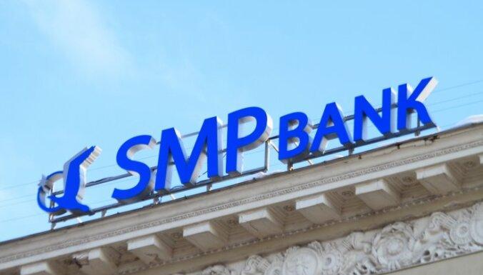 Sankciju skartās Krievijas bankas daļa Latvijas 'SMP Bank' samazināta līdz 49%