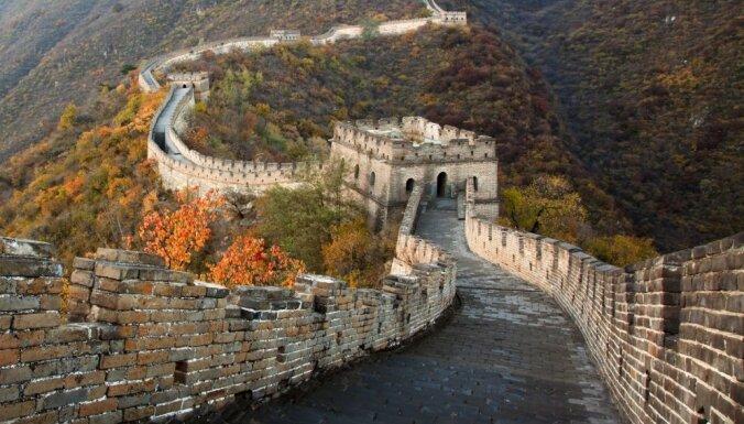 Ķīnā apmeklētājiem atkal atver Aizliegto pilsētu un Lielo Ķīnas mūri