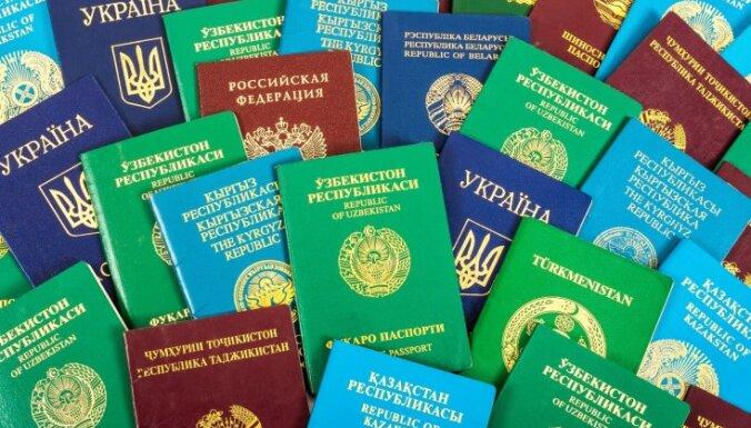 Pērn sarucis uz valsts robežas konstatēto viltoto dokumentu skaits