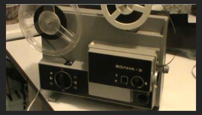 Домашний кинотеатр второй половины XX века (видео)