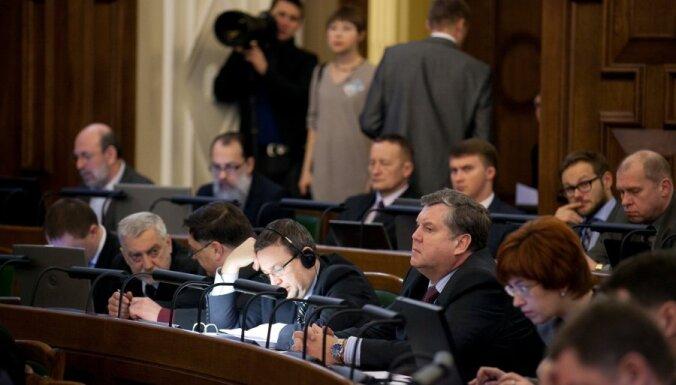 Депутаты отказались ограничить свой иммунитет