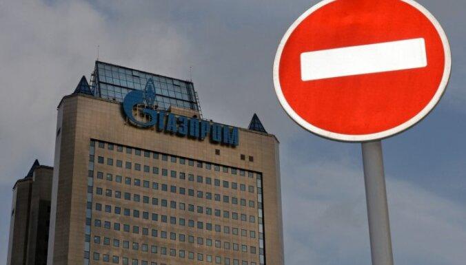 """Шведский суд запретил """"Нафтогазу"""" добиваться ареста активов """"Газпрома"""" в Европе"""
