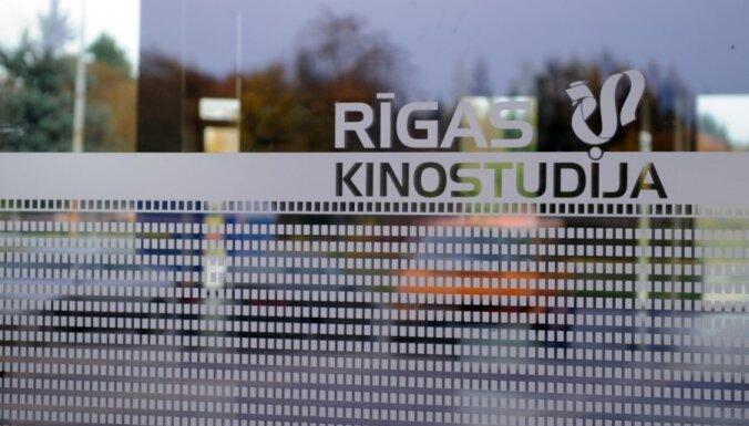 Pieprasa 'Rīgas kinostudijas' maksātnespēju