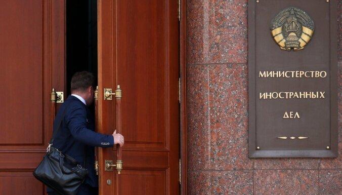 Посольство Латвии в Минске прекратило консульскую помощь