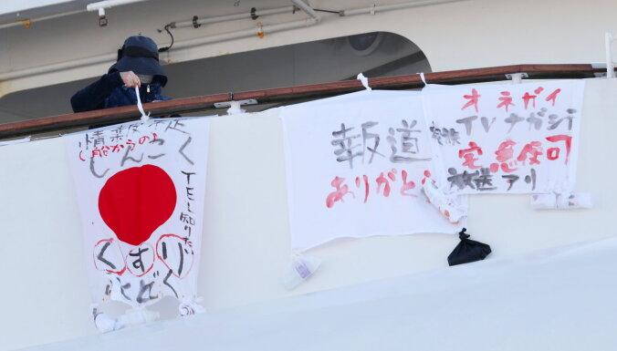 C лайнера Diamond Princess решили эвакуировать пожилых и пассажиров с хроническими заболеваниями