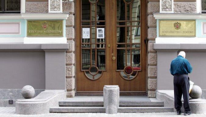 В Риге прошла акция перед посольством России