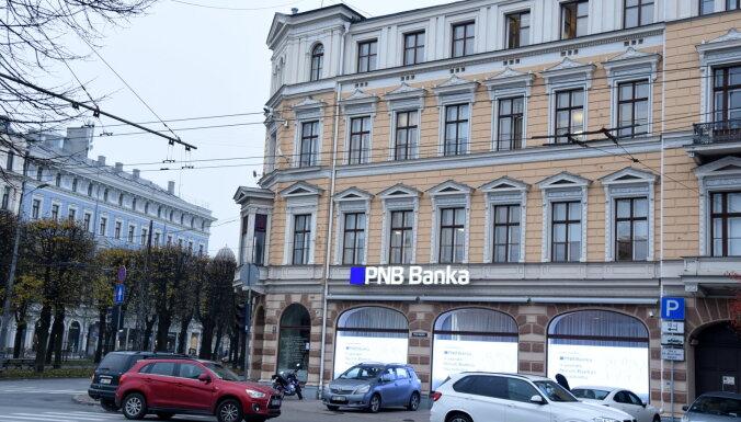 Заявление о неплатежеспособности PNB banka будут рассматривать за закрытыми дверями