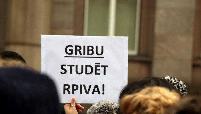 Cтудентов RPIVA могут перевести в Латвийский Университет еще до праздника Лиго
