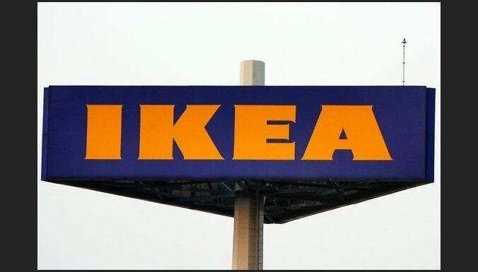 Два человека пострадали при взрыве в магазине ИКЕА