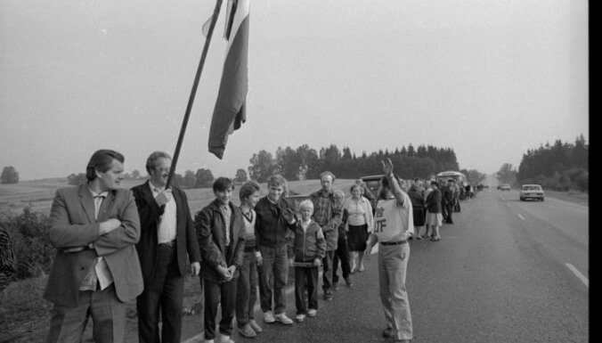 """Внимание: из-за юбилея """"Балтийского пути"""" на многих улицах Риги ограничат движение"""