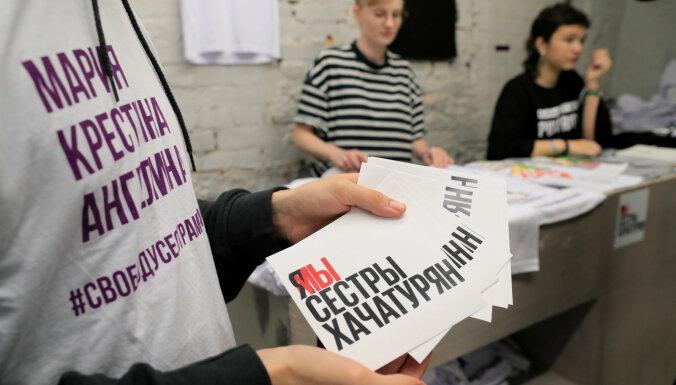 41% россиян оправдали поступок сестер Хачатурян, убивших своего отца