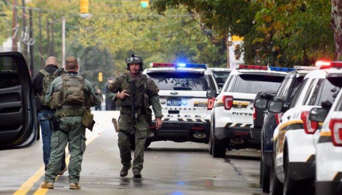 Стрелок в Питтсбурге ранил шесть человек, включая четырех полицейских