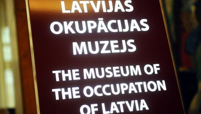 Okupācijas muzeja piebūves būvprojektu iesniegs tuvāko nedēļu laikā