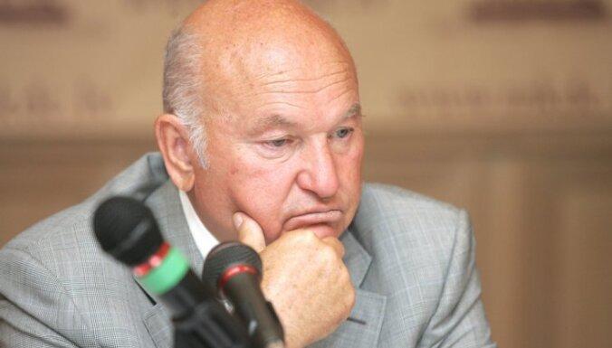 Глава МВД включила Лужкова в черный список