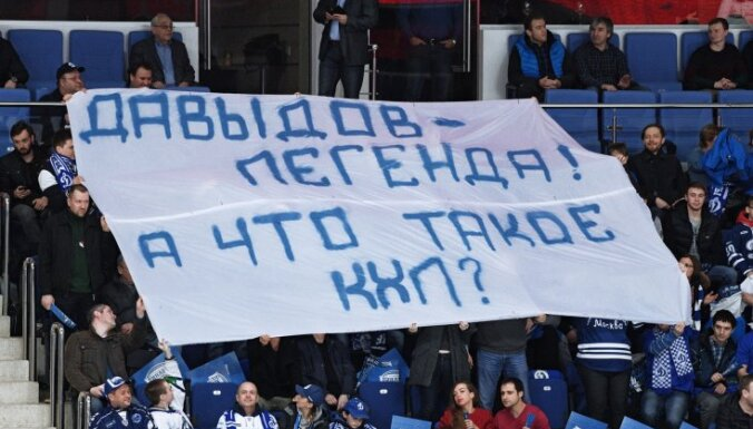 Dynamo fans hold a banner to KHL