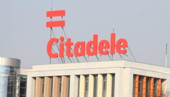 Вкладчики Krājbanka выстраиваются в очереди у филиалов Citadele