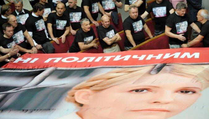 Прокуратура потребовала для Тимошенко семь лет тюрьмы
