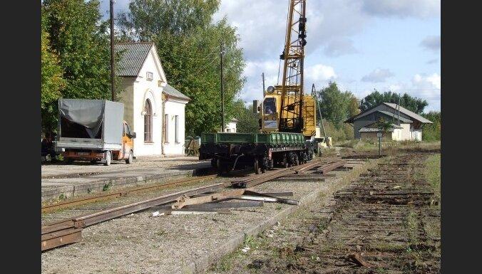 Demontē Ērgļu dzelzceļa sliedes