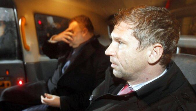 Бывших руководителей банка Snoras в Литве будут судить заочно