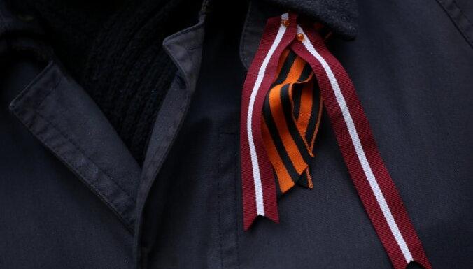 Депутат Сполитис отозвал идею о штрафах за Георгиевскую ленту