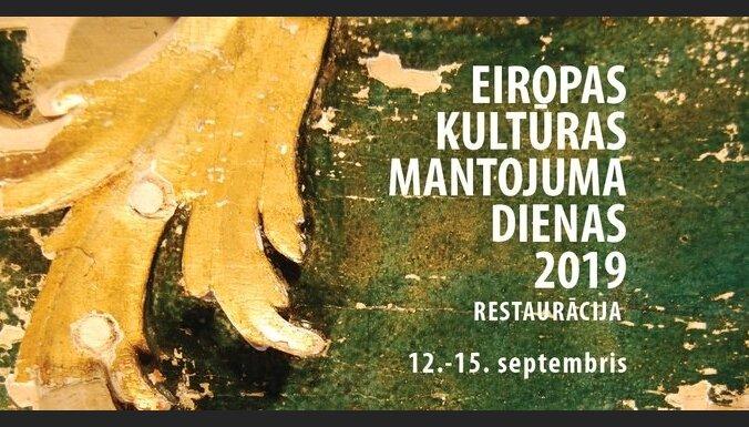 Eiropas Kultūras mantojuma dienas Lūznavas muiža šogad svinēs ar izstādēm, ekskursiju un senās mūzikas uzvedumu
