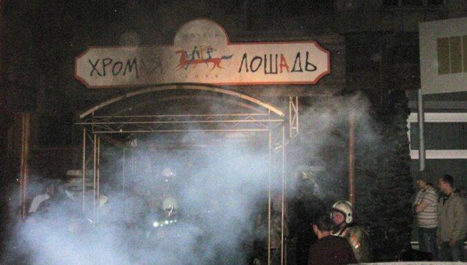 """В Перми почтут память жертв пожара в ночном клубе """"Хромая лошадь"""""""