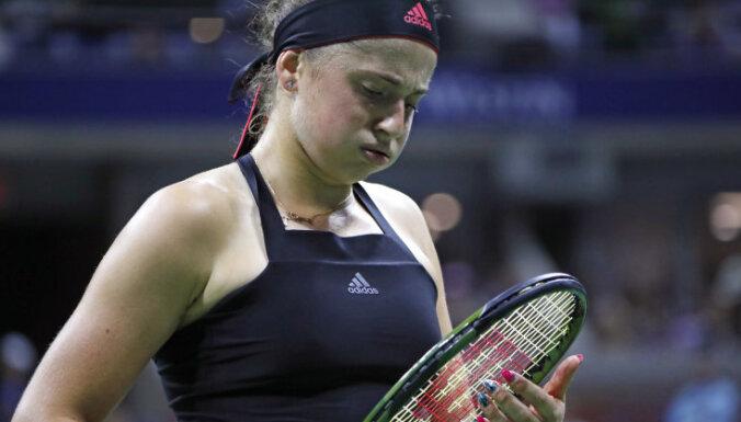Остапенко проиграла Шараповой в третьем круге Открытого чемпионата США