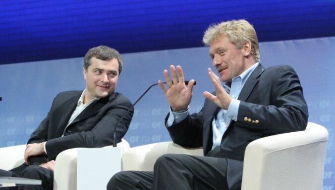 Пресс-секретарь Путина отверг призывы к роспуску Думы